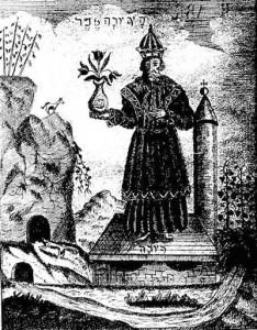 Abraham Eleazaris.1